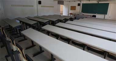 1.543 asignaturas tienen menos de 10 alumnos