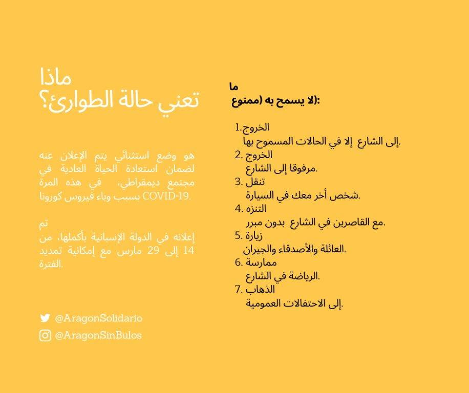 Árabe1