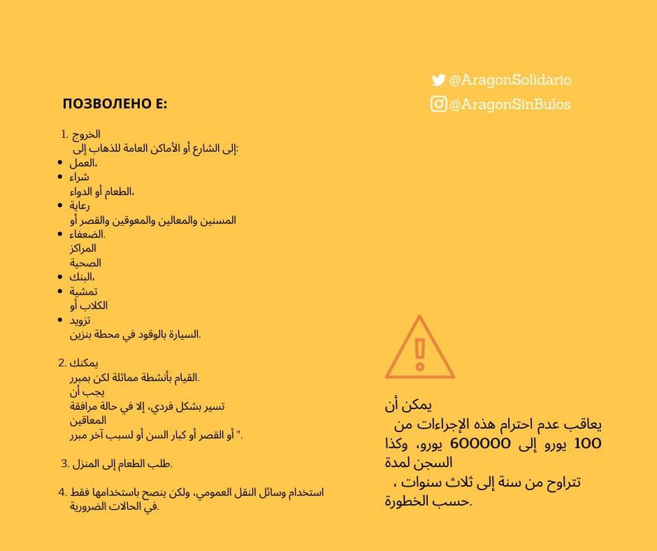 arabe-2